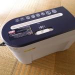 コスパが段違い!自宅用シュレッダーを買うならアイリスオーヤマのPS5!