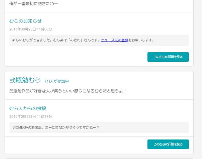 150829_mura_07