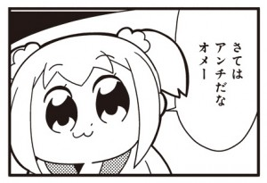 151213_popteamepic_01