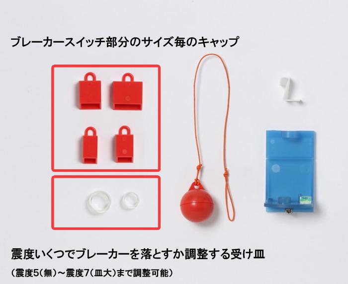 160131_switch_02