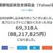 160209_yahoo_01