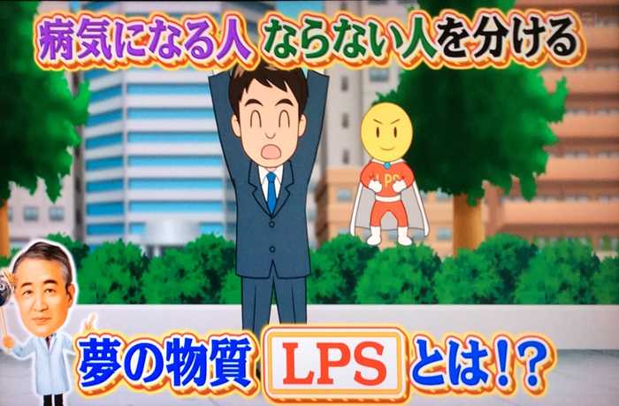 160220_lps_01