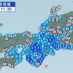 三重県での地震は予兆?南海トラフは本当に大丈夫?