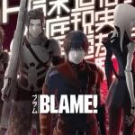 映画BLAME!のファーストトレーラーが公開!