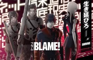 160721_blame_01