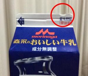 160810_milk_03