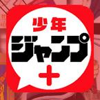 【タベル】ジャンププラスで連載の漫画の今後が心配!【ファイアパンチ】