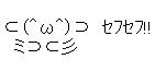 160828_vive_07