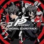 ペルソナ5のサウンドトラックが2017年1月17日に決定!3枚組み110曲収録の大ボリューム!