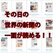 161222_news_01