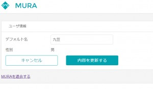 150829_mura_03