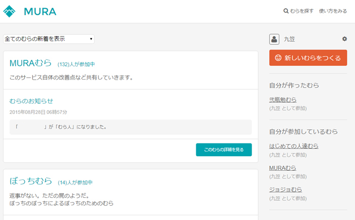 150829_mura_04
