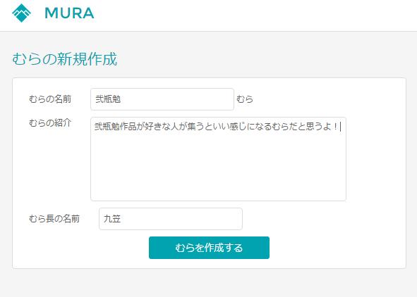 150829_mura_06