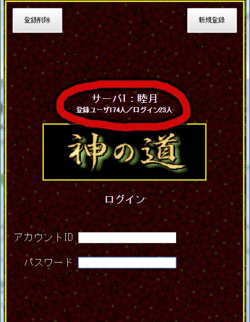 150903_kaminomiti_01