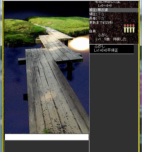 150903_kaminomiti_02