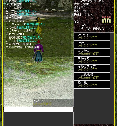 150903_kaminomiti_03