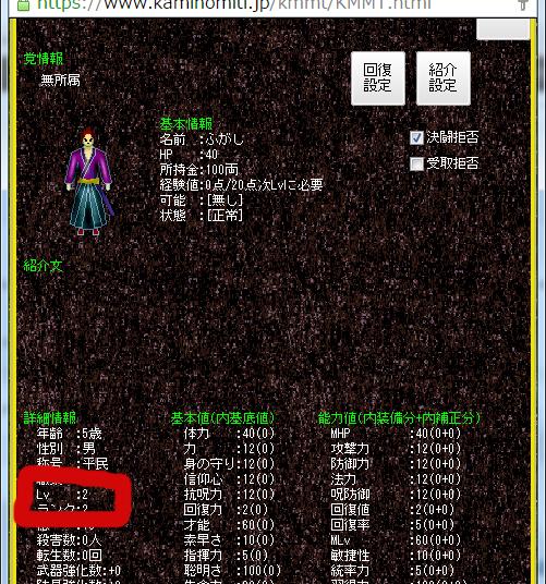 150903_kaminomiti_04