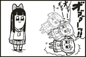 151213_popteamepic_02