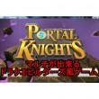 160305_portal_05