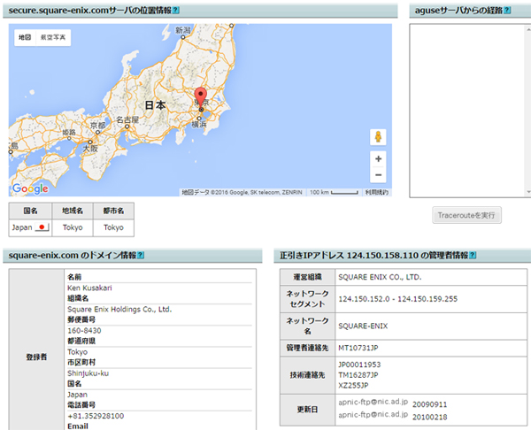 160614_akahakku_05