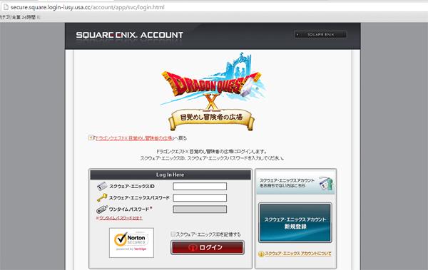 160614_akahakku_07