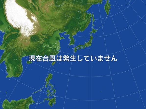 160628_taifuu_01