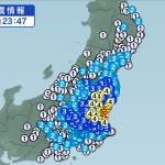関東で地震多発!これは大地震の予兆なの?