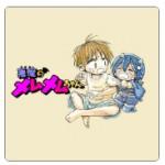 悪魔のメムメムちゃん待望の単行本1巻が11月4日に発売決定!