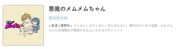 160831_memmem_01